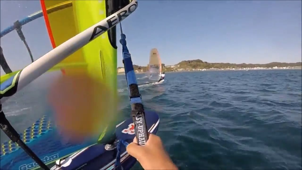 Windfoil Up Wind