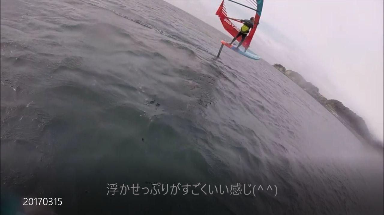 StarboardJPN中釜さん初フォイル